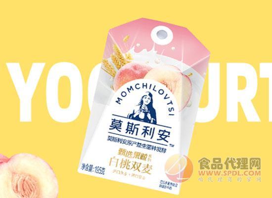 光明莫斯利安酸奶可以常温储存吗,原因是什么