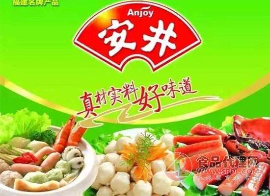 安井食品发布第三季度报,营收34.9亿
