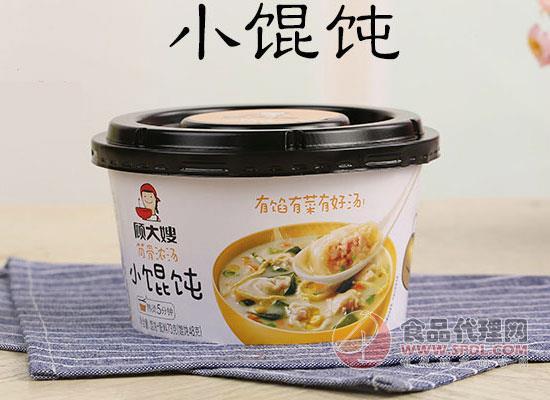 顧大嫂小餛飩價格是多少,有餡有菜還有好湯
