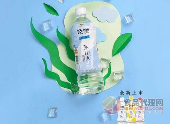 """统一布局苏打水饮料市场,推出无糖无气的""""轻?!? title="""
