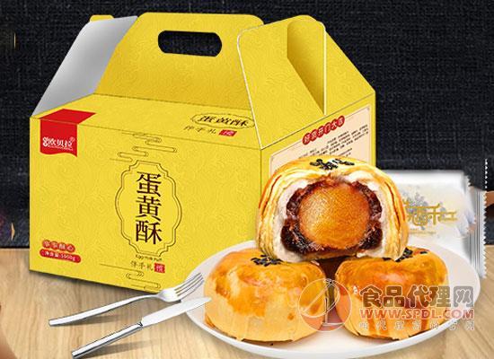 歐貝拉蛋黃酥價格是多少,層層美味