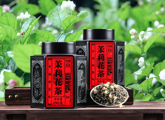 麗皇香茉莉花茶價格是多少,鎖住茶香真味