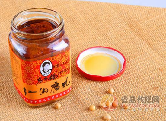 陶华碧老干妈红油腐乳260g价格是多少
