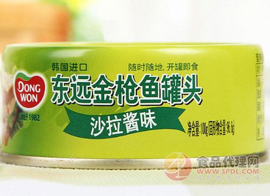 金枪鱼罐头可以直接吃吗,吃金枪鱼罐头有什么好处