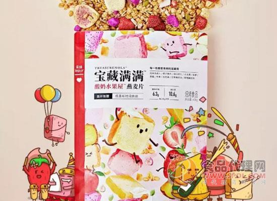 """乐纯跨界入局燕麦片领域,新品""""宝藏满满""""酸奶水果屋燕麦片即将上市"""