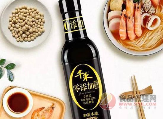 千禾味业投资扩建年产36万吨调味品生产线