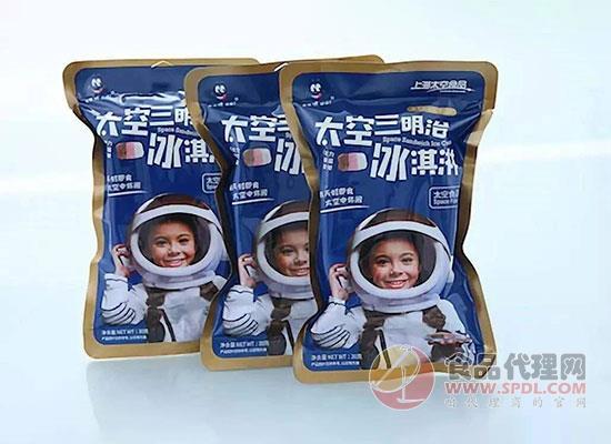 """""""太空冰淇淋""""将在中国开卖,四季皆宜是卖点"""
