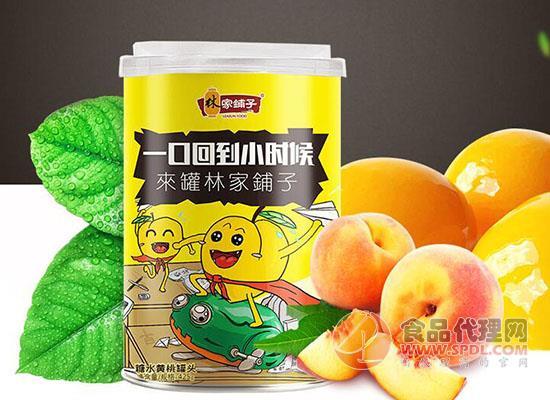 林家铺子黄桃罐头425g价格是多少,真罐头好原料