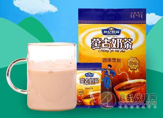 世紀牧場蒙古奶茶400g價格是多少,傳統配方甜味奶茶