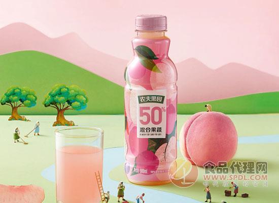 農夫果園50%混合果蔬汁怎么樣,盡享白桃清甜