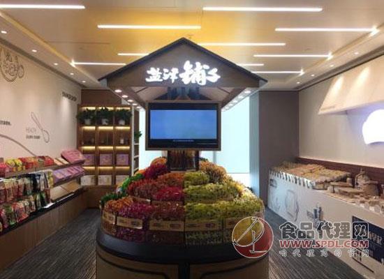 增强市场竞争力,盐津铺子布局15条烘焙产线