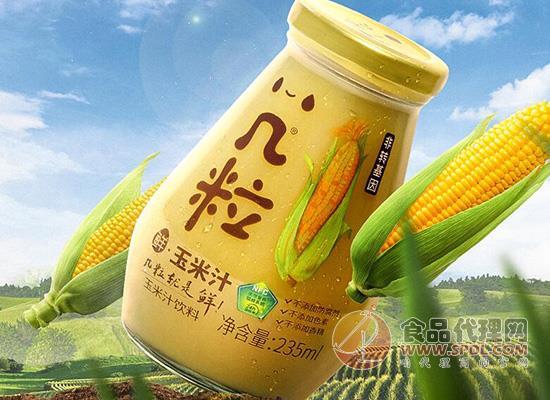 几粒NFC鲜玉米汁饮料价格是多少,味道鲜美十足