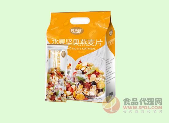 阿玛熊水果坚果燕麦片价格是多少,开袋即食营养随行
