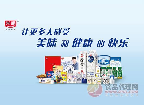 """光明乳业荣获2019年度""""全球卓越绩效奖"""",质量卓越"""