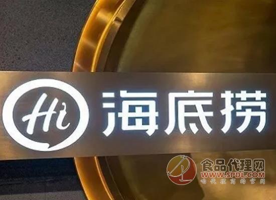 進一步擴大多元化業務,海底撈擬收購漢舍及Hao Noodle