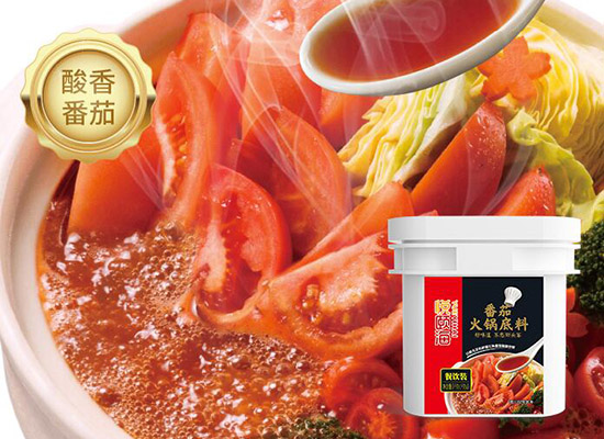 海底捞番茄火锅底料5kg价格是多少,给您不一样的味蕾