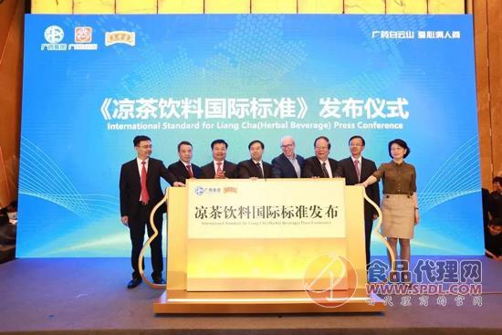 王老吉国际化步入快车道,发布《凉茶饮料国际标准》