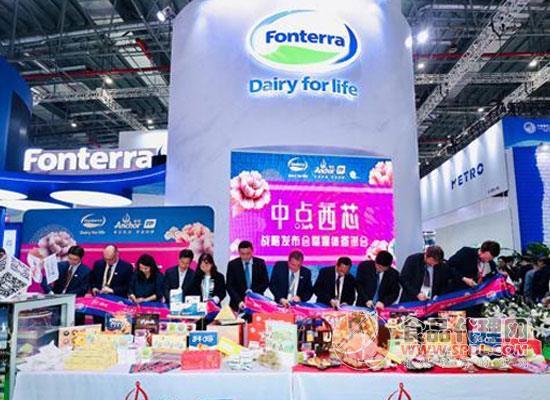 恒天然與多家中國企業簽下大單,總金額達到182.2億元人民幣