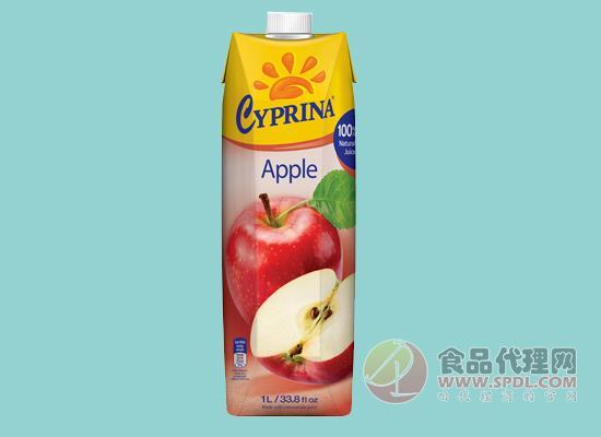 塞浦丽娜苹果汁价格是多少,人工优选水果