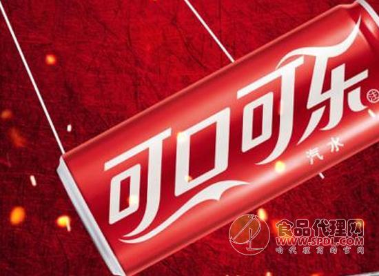 13年了,可口可乐终于要出新品牌了