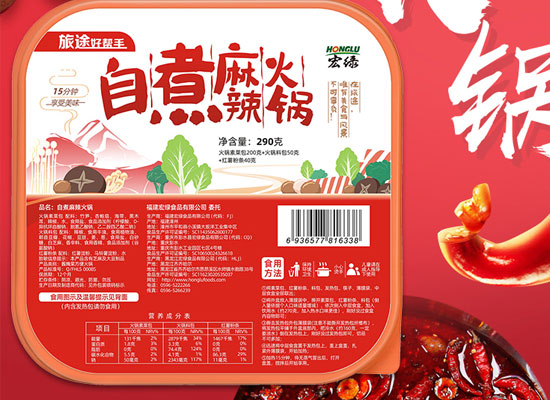 宏綠自煮麻辣火鍋價格是多少,享受火鍋盛宴