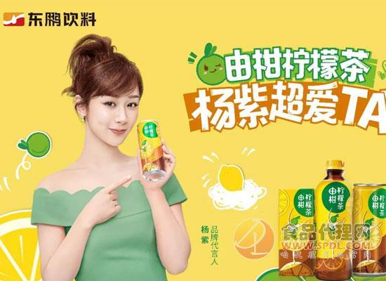 官宣!杨紫成为由柑柠檬茶代言人