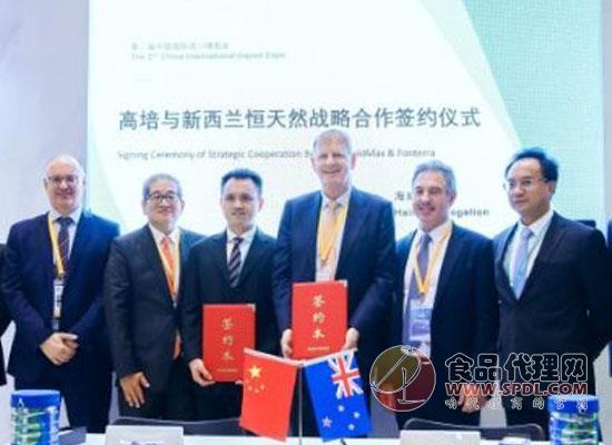 新西兰奶粉品牌高培与恒天然集团达成战略合作协议