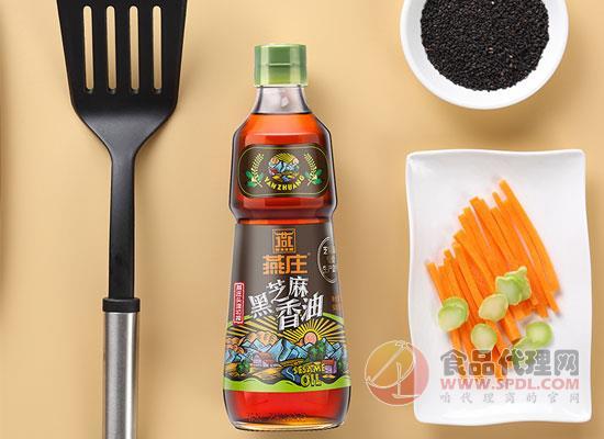 燕庄压榨黑芝麻香油450ml价格是多少