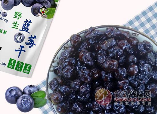 小林仙蓝莓干价格是多少,口感香甜尽享美味