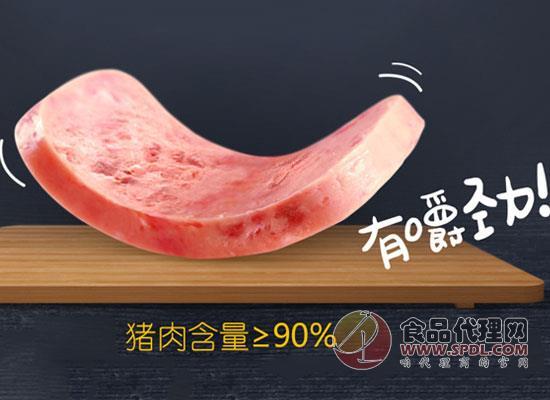 小猪呵呵火腿午餐肉罐头价格是多少