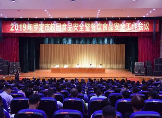 广东罗定市场监管局整治食品安全问题联合行动宣传氛围