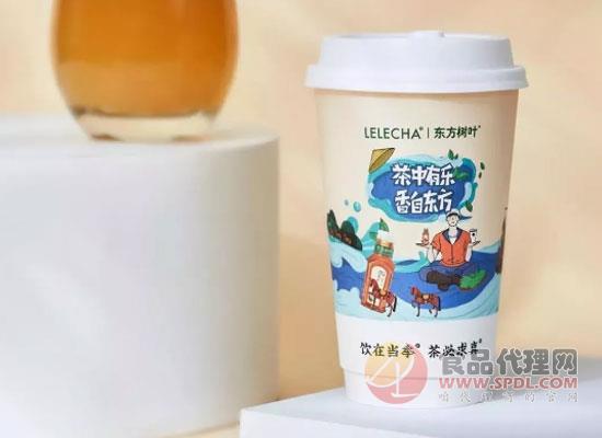 东方树叶与乐乐茶联名推冬季特调奶茶