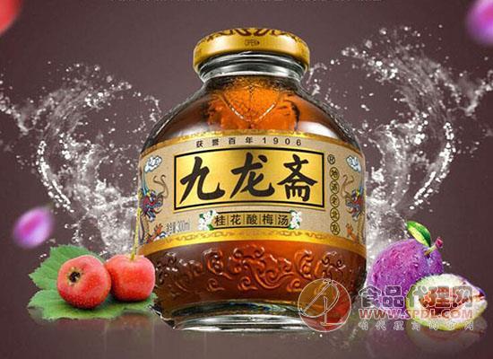 九龙斋桂花酸梅汤饮料价格是多少,火锅必备饮品