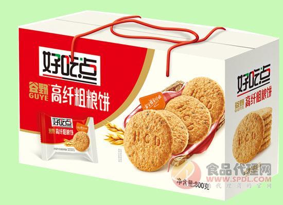 好吃点粗粮饼干的口感怎么样,片片酥脆让人回味无穷
