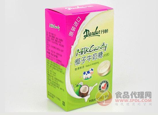 丹頓椰子牛奶片價格是多少,奶香濃郁