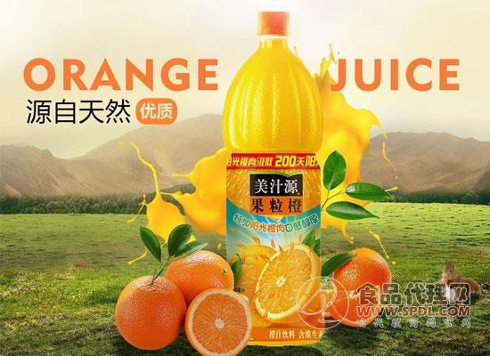 果粒橙的果粒是真的嗎,對此你怎么看