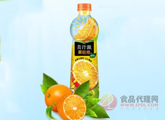 美汁源果粒橙是哪家公司的,大部分人都很熟悉