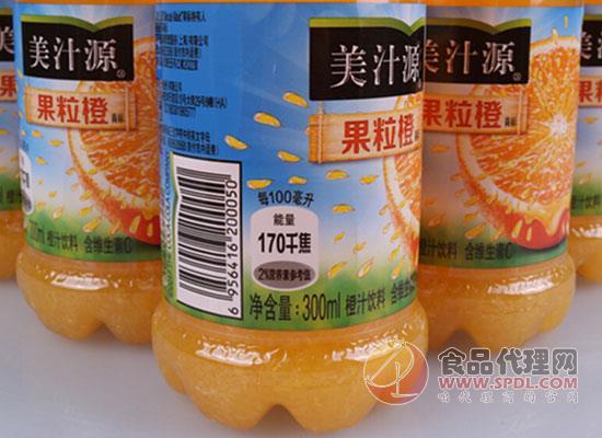 美汁源果粒橙好在哪里,選用新鮮食材進行制作