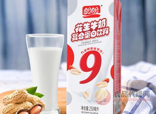 花生牛奶牌子有哪些,营养健康美味好喝