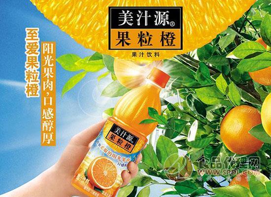 美汁源果粒橙有几种,一起来看看吧