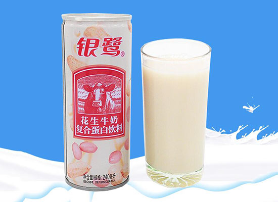 銀鷺花生牛奶24罐多少錢,好營養精選好食材