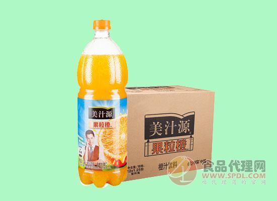美汁源果粒橙一瓶多少錢,感受自然真實的美味