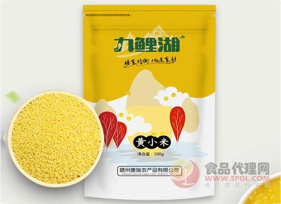 九鲤湖黄小米多少钱,还原食材本身味道