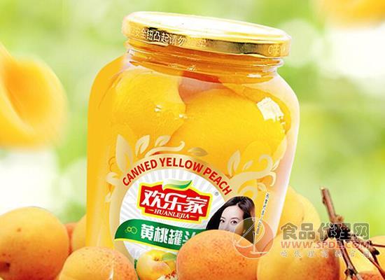 歡樂家黃桃罐頭口感怎么樣,精選新鮮水果自然果香