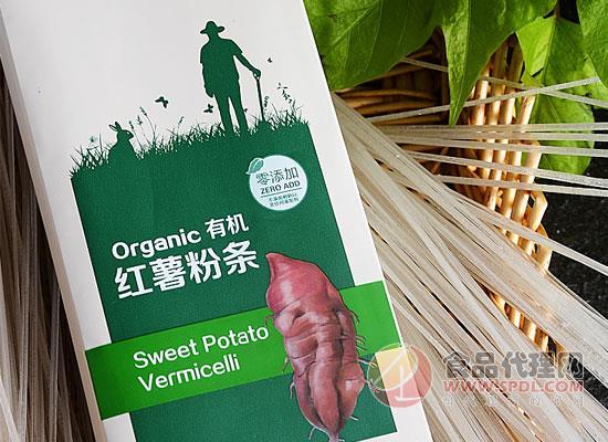 晉寶綠珍紅薯粉好吃嗎,色澤白潤