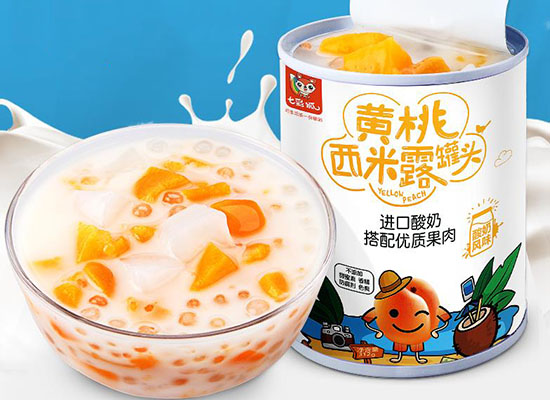 七彩狐黃桃罐頭多少錢一瓶,自帶酸奶別有一番滋味