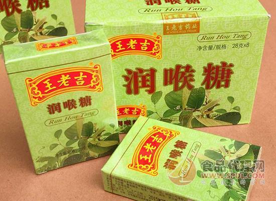 王老吉潤喉糖功效有哪些,口氣清新美味爽口