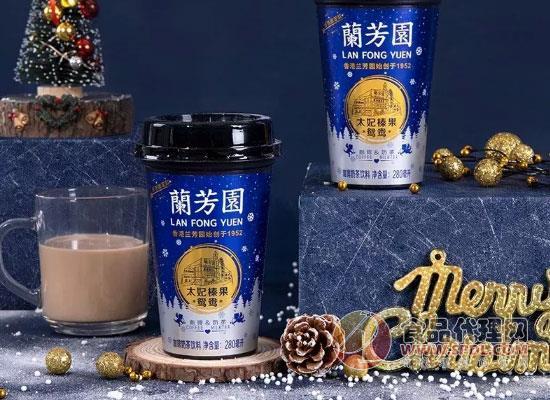 兰芳园推冬季限定新品咖啡奶茶,回味带超浓榛果味