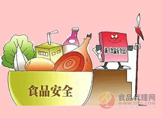 蚌埠市开展食品安全工作检查,加强食品的安全问题
