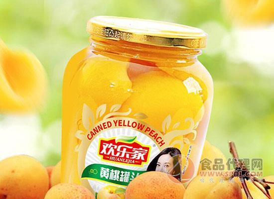 歡樂家黃桃罐頭多少錢,新鮮美味健康好吃